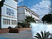 IES SAFA (Jerez)